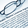 Royalty-Free Stock Photo: Domain name license agreement