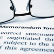 Memorandum form — Stock Photo