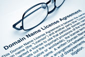 Domain name license agreement — Stock Photo