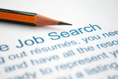 Procura de emprego — Foto Stock