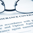 Insurance coverage — Stock Photo