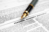 Personal guaranty agreement — Stock Photo