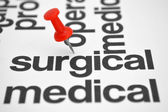 Surgical — Stock Photo