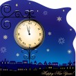 New year clock — Stock Vector
