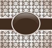 艺术复古棕色华丽封面 — 图库矢量图片