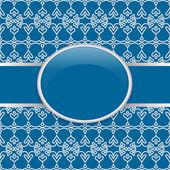 искусство ретро синий богато обложка — Cтоковый вектор