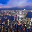 Hong kong city at night — Stockfoto