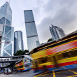 Hong Kong rush traffic — Stock Photo #6881450