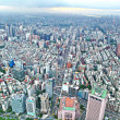Taipei city view from high — Stock Photo