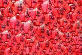 Chinese red lantern — Stock Photo