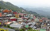 CHIUFENG, TAIWAN — Stock Photo