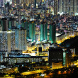 Stock Photo: hong kong downtown at night