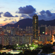 Stock Photo: Kowloon at night