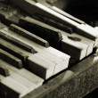 Stock Photo: Broken piano key