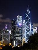 Central district, Hong Kong — Stock Photo