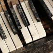 Broken piano keyboard — Stock Photo #7025969