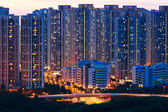 Apartment building at night — 图库照片