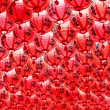 Red Lanterns — Stock Photo #7359249
