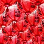 Red Lanterns — Stock Photo #7359266