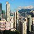 Hong Kong crowded building — Stock Photo