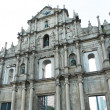 Foto de Stock  : Ruins of St. Paul's Church, Macao