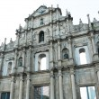 Ruins of St. Paul's Church, Macao — Zdjęcie stockowe #7359425
