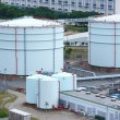 Petrol tanks — Stock Photo #7359426