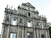 Facade of St Paul's, Ruins of St Paul's, Macau — Stock Photo