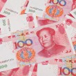 China one hundred dollar banknote — Stock Photo #7523995
