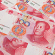 China one hundred dollar banknote — Stock Photo
