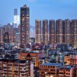 Hong Kong city downtown - Stockfoto