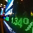 Stock market price digital display abstract — Stock Photo