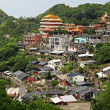 Stock Photo: Jinguashi village , in Taiwan