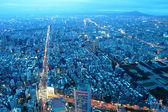 Taipei city at night — Stock Photo