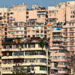 Old apartment building in Hong Kong — Stock Photo