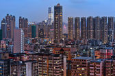 Hong Kong city downtown — Stock Photo