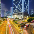 Stock Photo: Night traffic in the city