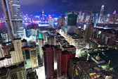Hong Kong downtown city at night — Stock Photo