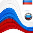 Royalty-Free Stock Vector Image: Russian flag.
