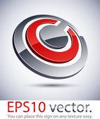 3D modern joint logo icon. — Stock Vector