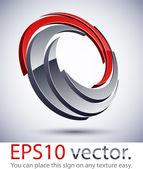3D modern scroll logo icon. — Stock Vector