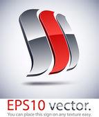 3D modern logo sail icon. — Stock Vector