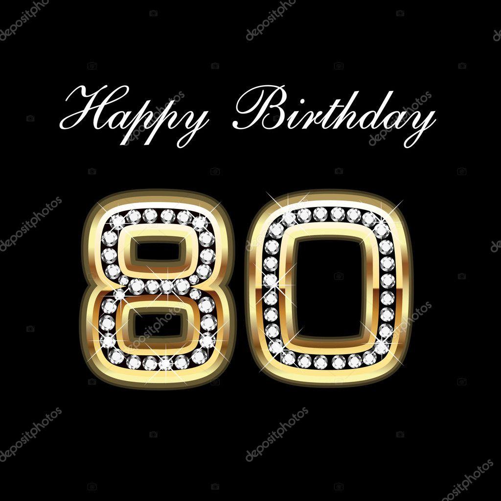 Happy Birthday 80th Stock Vector 7134399