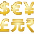 Currency symbols - Stock Vector