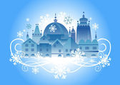 Christmas _town_background — Stock Vector