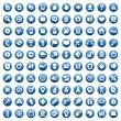 Blue buttons and signs — Stock Vector