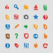 Sticker icons for interface — Stock Vector