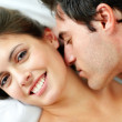 Cute young couple in a romantic mood - Foto Stock