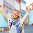 Royalty-Free Stock Photo: I love shopping