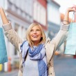 Out for shopping - Stock Photo